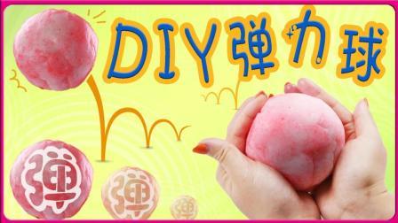 超大弹力球创意DIY玩具试玩 亲子互动培乐多泡沫粘土扮家家游戏 小猪佩奇 火影忍者
