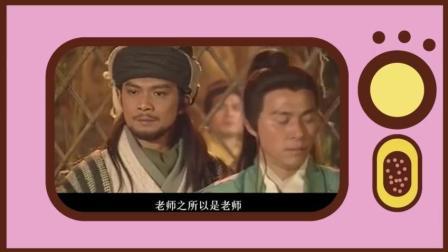 搞笑神配音#萧峰学英语屌炸天, 萧远山和好基友