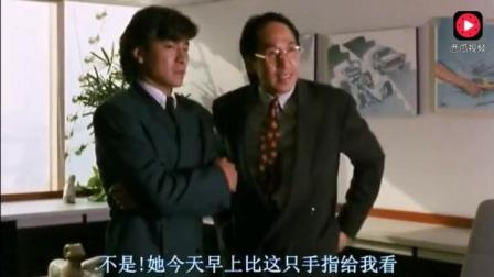 刘德华张敏经典电影《与龙共舞》龙家俊与表哥经典对白
