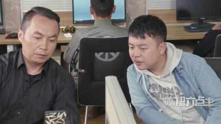 陈翔六点半: 新时代社交网暴富秘籍!