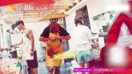 《中餐厅》黄晓明为外国朋友克鲁尼亲自下厨大招茄汁大虾