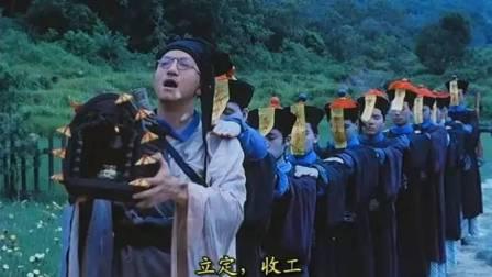 林正英僵尸鬼片大全电影《炭烧凶咒》恐怖片最新高清