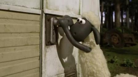 小羊肖恩 农场主被催眠 小羊们过起了幸福的生活