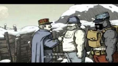 【勇敢的心: 伟大战争】扎心实况09: 霸气坦克平推流, 战犯大厨化身特种精英!