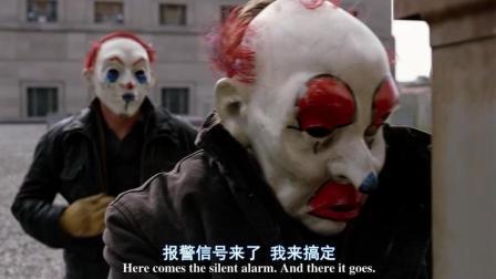 蝙蝠侠黑暗骑士: 希斯·莱杰版经典小丑登场