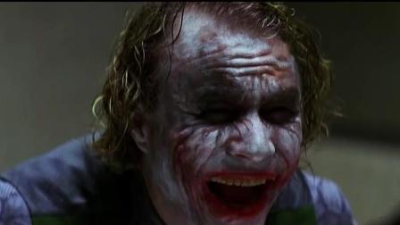 蝙蝠侠黑暗骑士: 老爷把小丑抓捕入狱, 第一次面对面对谈