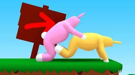 【XY小源&梦妮 】超级兔子人 一款神奇的游戏