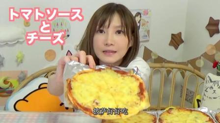 大胃王木下佑香: 日本第一家披萨店十款美味披萨试吃