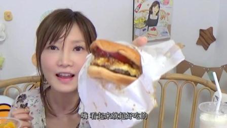 大胃王木下佑香: 八款美味摩斯汉堡+小食试吃