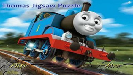 托马斯和他的朋友们第9期  勇者历险记 铁路王国 铁路小英雄 铁路竞技赛 一品带屌将军