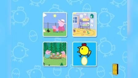 快乐鸡夫人 拼图小游戏 喂小鸡 野营卧室和小鸡下蛋 21