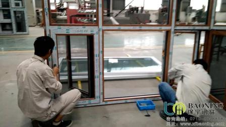 保宁铝合金门窗五金配件厂家调试中, 让用户使用时更加满意