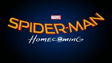 【脑洞菌】为什么蜘蛛侠Spider-Man中间有个短横线?