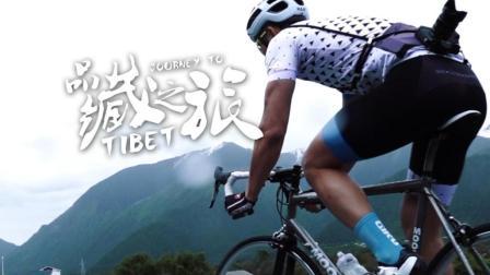 第二集——世界屋脊上的骑行背影