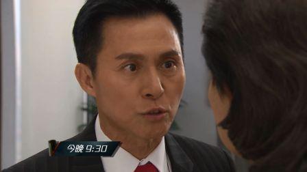 同盟 - 第23集預告 (TVB)