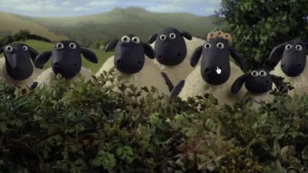 小羊肖恩来到了市中心寻找农场主老板