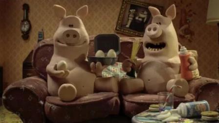 小羊肖恩 猪猪们太疯狂了 动物大解放