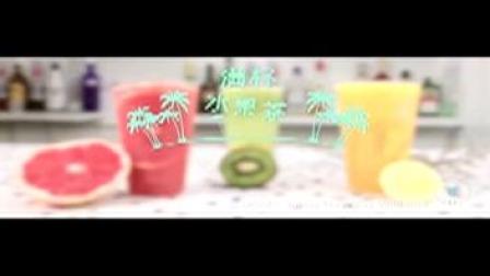 水果茶制作视频