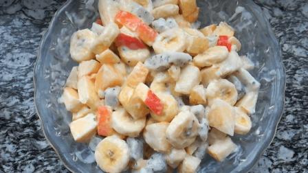 酸奶水果沙拉, 既简单又好吃的家常做法, 好吃停不下来