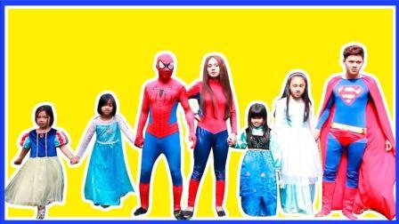 蜘蛛侠与艾莎公主玩荡秋千 魔法女巫惊天大密谋恶搞真人秀 熊出没 超级英雄 小猪佩奇