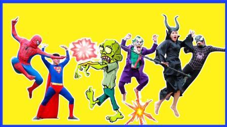 魔法女巫入侵超级英雄学校大战 蜘蛛侠与美国超人救世主真人秀 卡通动画 熊出没 奥特曼