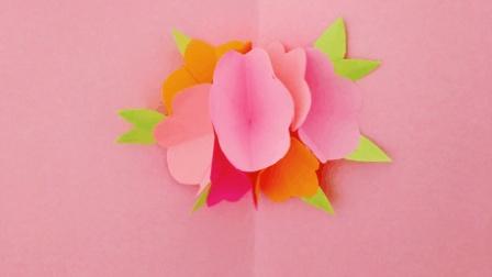 教你DIY一款小清新立体花朵贺卡, 打开有7朵会开花的心
