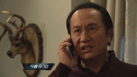 同盟 - 第24集預告 (TVB)