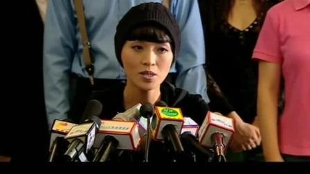 2003年9月4日梅艳芳(方妍梅)召开记者会公布自己得了癌症