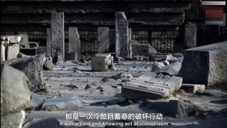 国外纪录片: BBC记者来到圆明园后, 感慨: 这就是文明人做的事