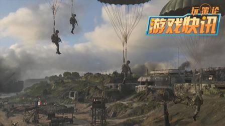 """游戏快讯 《狙击手: 幽灵战士3》新DLC""""破坏""""上线"""