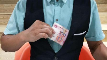 钞票隔空穿越口袋, 刘谦骗过了13亿观众的魔术! 揭秘后真简单