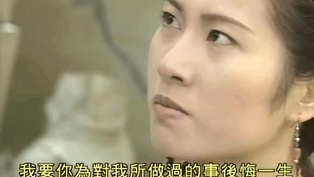 林峰给了叶璇一巴掌, 两人从此恩断义绝, 网友: 看得我好心疼