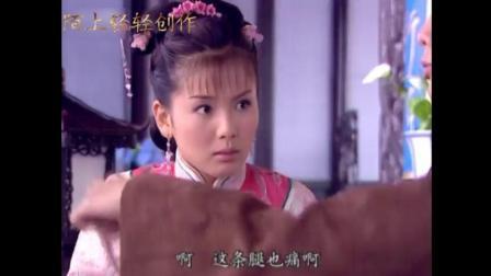 缘来就是你 刘涛愧疚安慰少爷 哪知道这原来是少爷的套路