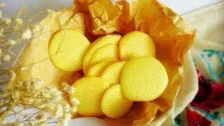 怀旧的味道, 酥脆可口的蛋黄薄脆饼干家常做法!