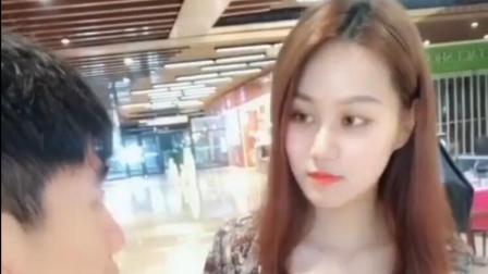 杭州商场搭讪大眼美女, 妹子: 怎么不按套路出牌