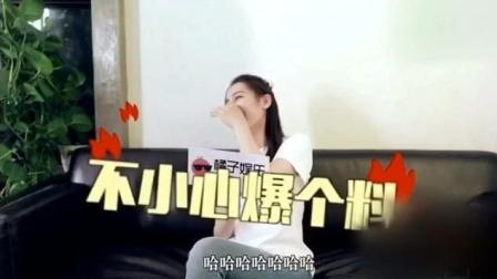迪丽热巴搞笑采访, 幽默阳光爱笑的女孩!