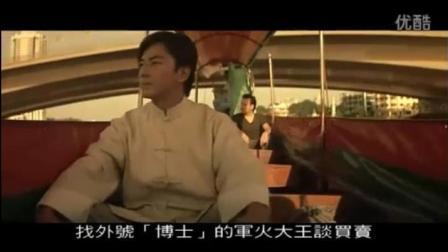 天行者粤语01