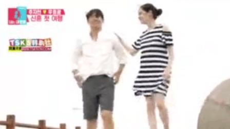 秋瓷炫问于晓光结婚前一起拍吻戏的感觉却遭到暴打, 又撒一把狗粮