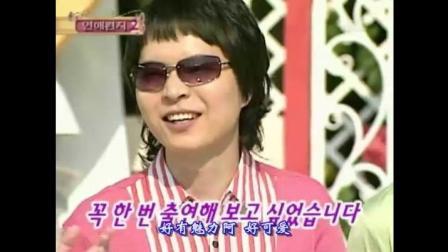 微笑天使李秀景参加《情书》, 申正焕直呼婚期将至