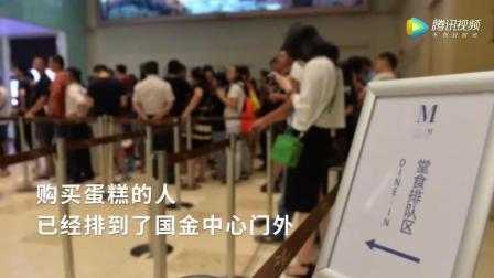 """一块蛋糕""""黄牛价""""150排队6小时 网红蛋糕店登陆上海被叫停"""