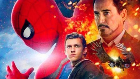 《蜘蛛侠: 英雄归来》土豪钢铁侠化身老司机, 带上蜘蛛侠一起飞!