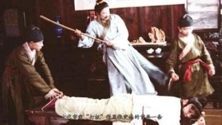 古代对犯人打板子为什么打不死? 原来打板子学问这么大!