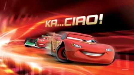 闪电赛车第5期 赛车总动员 赛车之王 登山赛车 霹雳赛车 神级赛车手 一品带屌将军