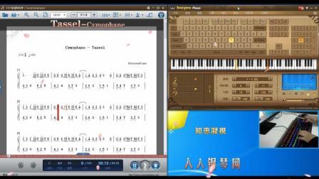 Tassel-Cymophane-最美钢琴曲-五线谱数字谱下载