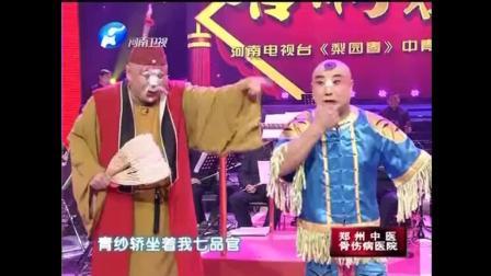 戏曲小品《群丑闹春》金不换 杨学帅等表演