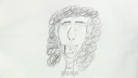 【绘笔万象】如何画一张完美的脸