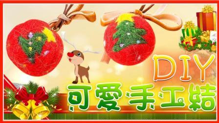 可爱手工结儿童玩具小毛球 亲子互动卡通动画圣诞节礼物 小猪佩奇 火影忍者 秦时明月