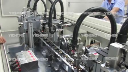 二位三孔插座自动组装机