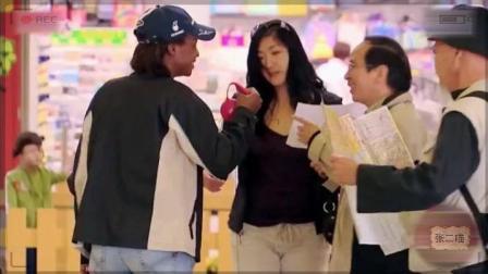 国外爆笑恶搞整蛊路人视频精选集锦42【张二喵制