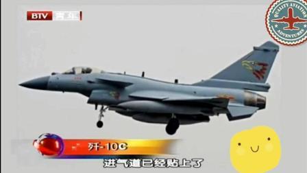 宋心之: 从歼10A到歼10c你知道现在的中国战机有多先进吗?